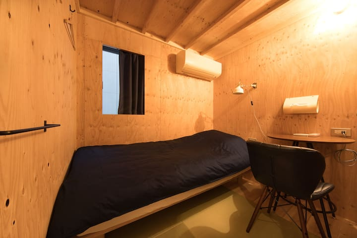 'Guest House TSURE' NEW Style Dormitory in Osaka