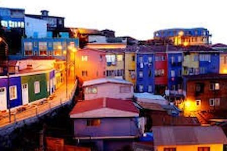 Loft para turistas que busquen conocer Valparaiso - Valparaiso
