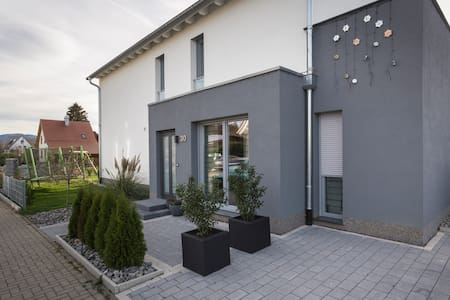 Luxury Apartment, Modern, Central - Vörstetten - Apartment