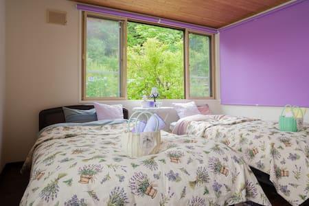 Rita house for Lavender 冬の小樽は魅力的‼ 小樽は味覚の宝箱! - 小樽市 - Apartamento