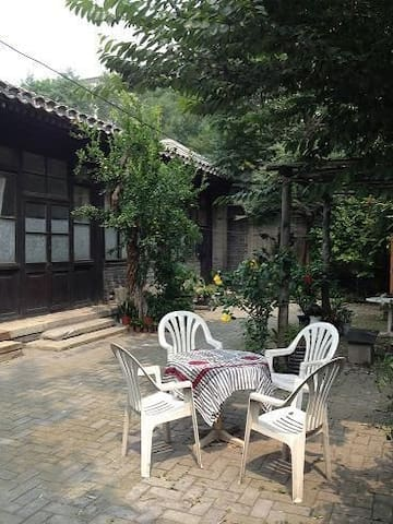 Traditional courtyard  house前