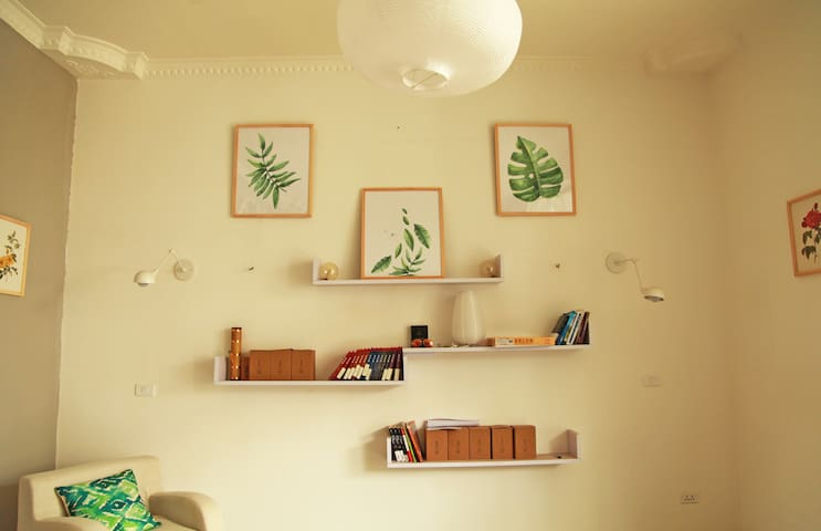 wall in the living room