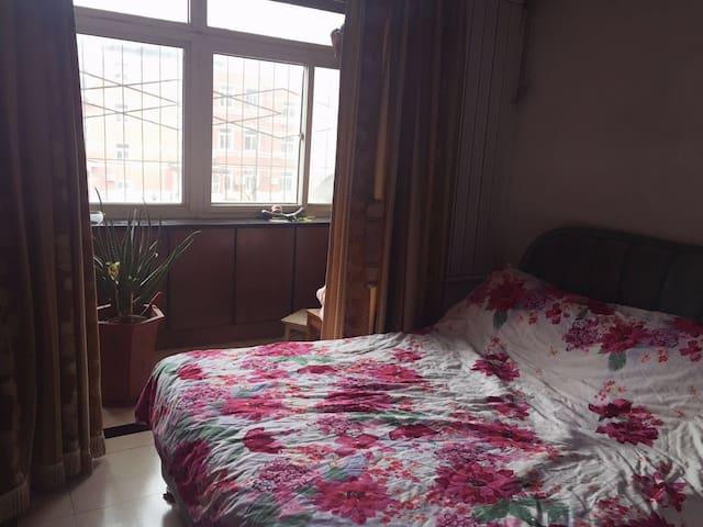 一号线附近独立整洁房间 - Beijing