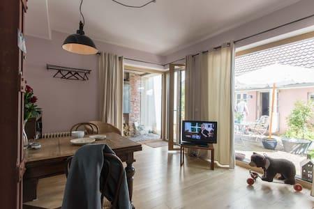 Zimmer mit eigenem Bad und Garten! - Oldenburg - House