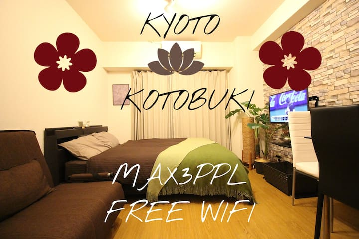 KYOTO KOTOBUKI 307 MAX 3PPL FREE WIFI Netflix FREE