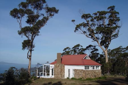 Annie's Cottage Orford Tasmania - Orford - Hus