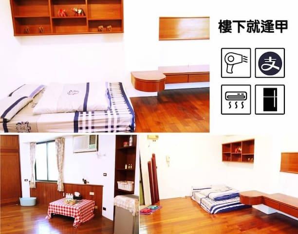 下樓逛逢甲,遊玩住宿最佳選擇 住房體驗價優惠中