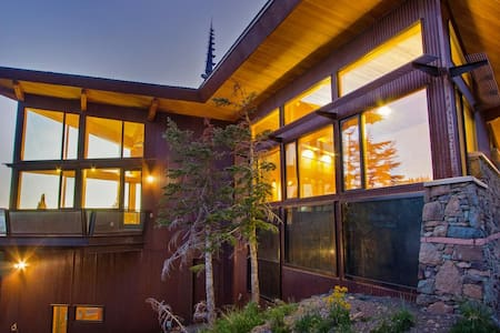 Gold King Retreat - Backcountry Luxury - Telluride