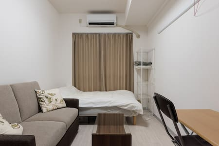 ★Exciting Tokyo Shibuya  Central Unlimited WiFi - Shibuya-ku - Appartement