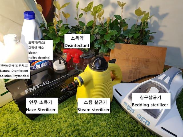 ★OPEN SALE★ 굴포천역 도보3분, 세븐일레븐 도보 10초, 예쁜카페,공원♥