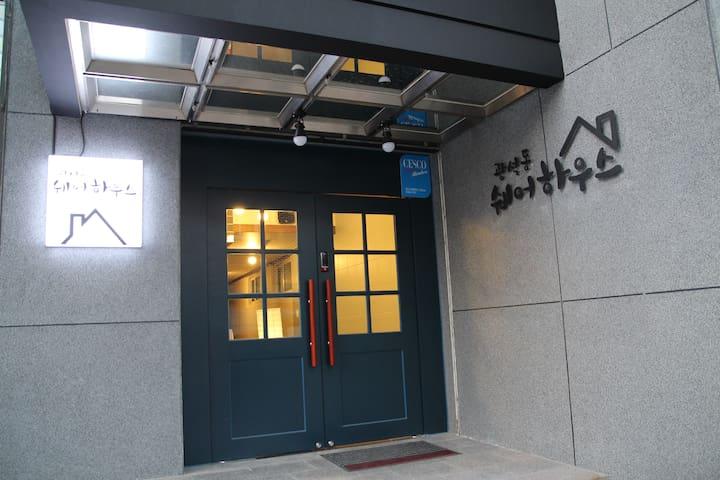 Gwang Seok Dong Guest House & Hostel - Gwangseok-dong, Andong-si - Apartamento com serviços incluídos