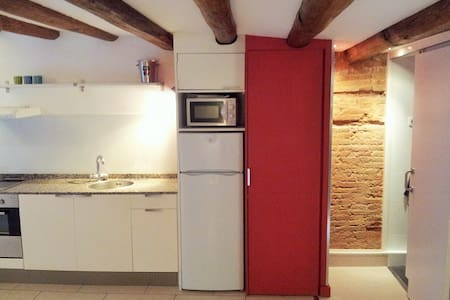 Raval fully renovated flat perfect for 2! - Barcelona - Apartment