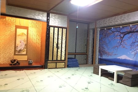 direct JR to Sapporo sta Free WIFI&JPN style rooms - Apartment