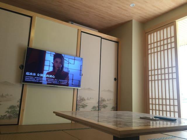 丹东新区江户城豪华日式温泉公寓♨️