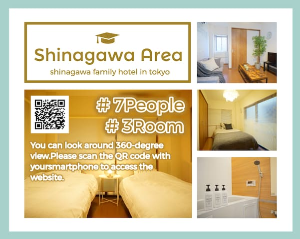 【Room in Central Tokyo】Pocket Wifi/Close To HND!