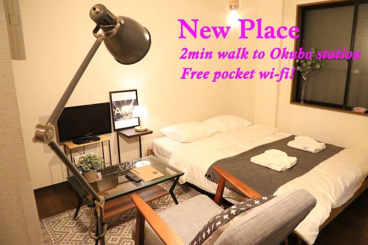 4min Shinjuku st/Cozy&Clean/2min walk JR Okubo st - Shinjuku-ku - Apartment