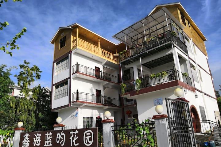 鑫海蓝昀花园(林泉店)