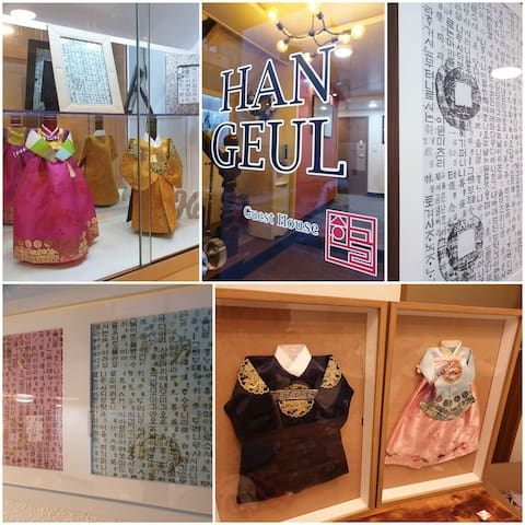 NEW GRAND OPEN!!! Hangeul guesthouse 11