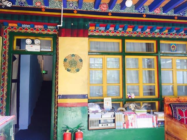 【古筑】一座藏式庭院的老房子(双人间)