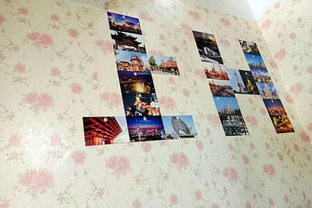 市中心高档写字楼复式公寓里的一个房间 - Shanghai - Herberge