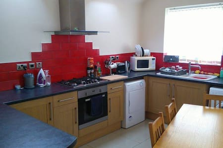 Great location. Clean and top accommodation. - Kegworth - Huoneisto