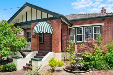 City central 3 bedroom house - Albury