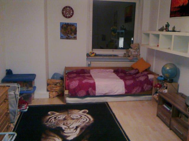 Liebevolles, wunderschönes Zimmer in Stadt Nähe - Karlsruhe - Apto. en complejo residencial