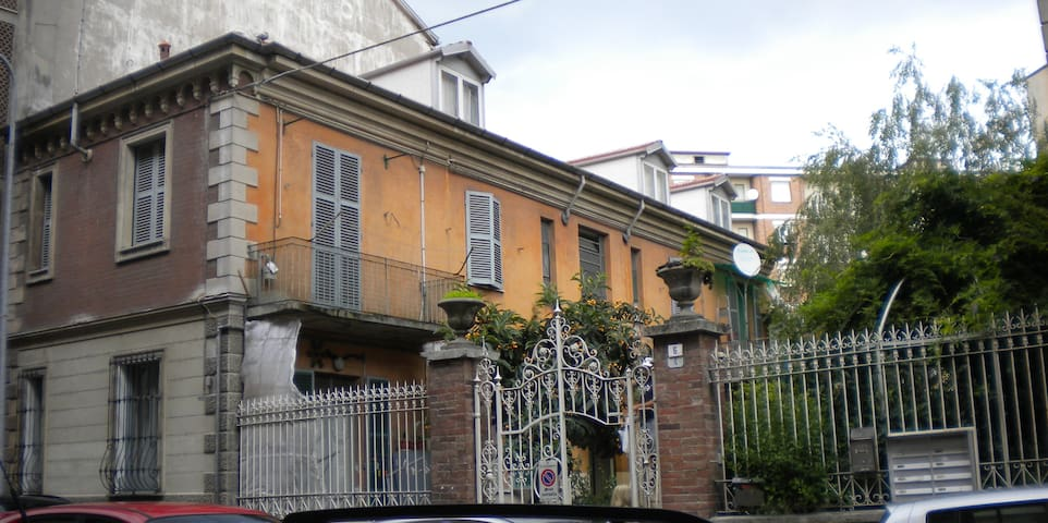le Rose di Nina - Alessandria - Apartment
