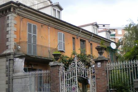 le Rose di Nina - Alessandria - Apartmen