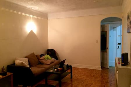 Spacious Studio Apartment in Quiet Neighborhood - New York - Apartmen