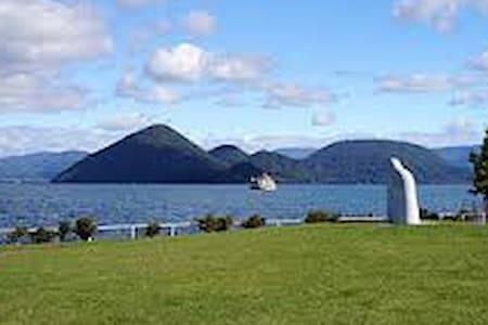 101 Hokkaido Near Lake Toya Good for a family - Tōyako-chō - Pis