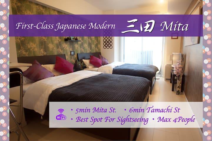 미다・마지다역 부근・야마데선 이용 ・공항부터 직행 Wifi 무료 - Minato-ku - 아파트