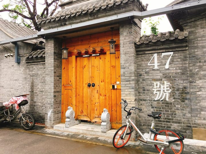 百年胡同里的老北京四合院,双人早餐室内私汤,紧靠王府井 故宫 天安门 后海等知名景点