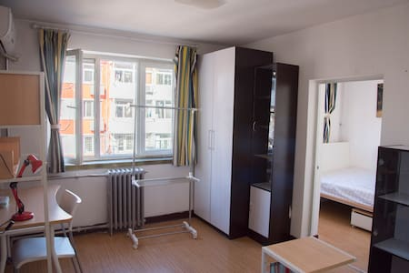 Bag Check, 24m² nice Bedroom Near to Downtown - Beijing