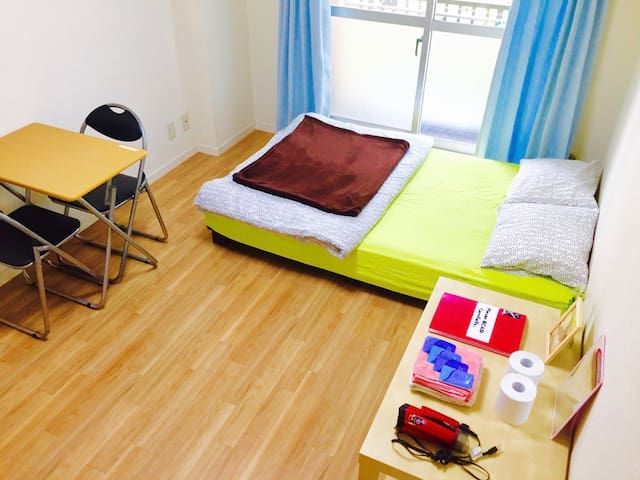 Beautiful apartment in 新宿, Free wifi, 7mn 東新宿駅 - Shinjuku - Apartment