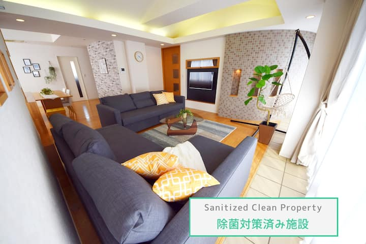★Clean★200㎡/35ppl/2min sta./Direct from Airport
