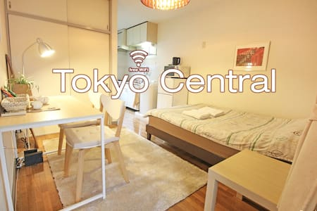 Nice studio short trip to Shinjuku - Nakano - Appartement