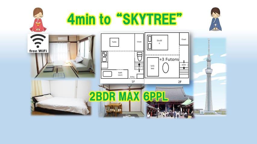 4min to Skytree, Near Asakusa #A10 - Sumida-ku - House
