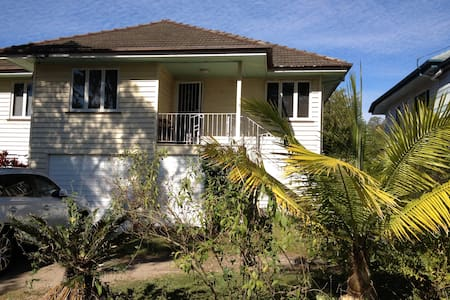 Surburban hideaway 6 km to Brisbane CBD - Stafford