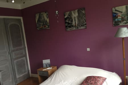 Chambre Saint Lizier/Saint Girons/Moulis - Saint-Lizier - House
