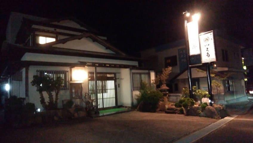 旅の宿・いく田④(2人部屋)