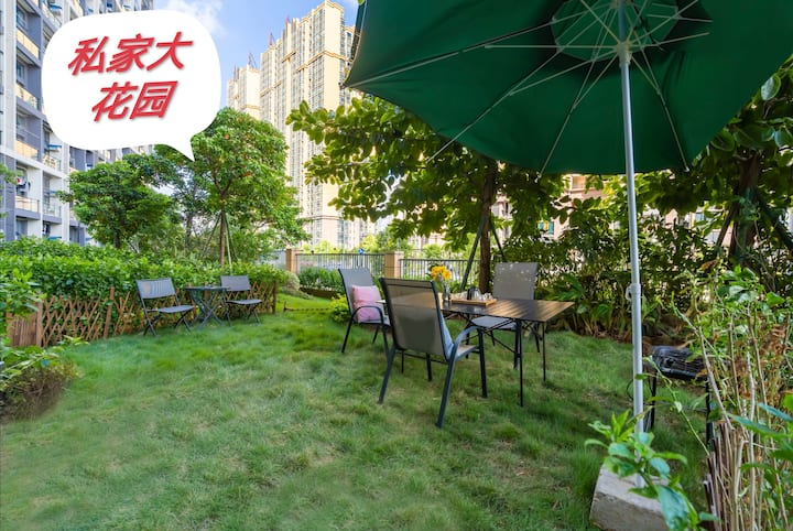 【醉爱之家-大花园】4房/东城/烧烤/度假/家庭乐/求爱/派对/轰趴/麻将桌