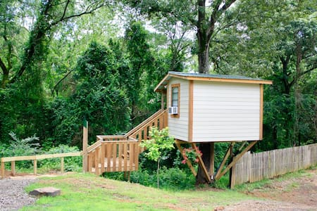 Tiny Home in the Trees | Serenity Treehouse