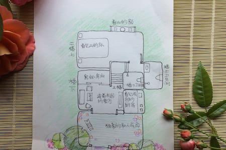 """青城山麓.独立小院:风景中的【宅之家】提供""""宅-吃-游""""定制服务"""