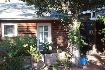 Romantic hideaway near Stanford and San Francisco - Emerald Hills - Bungalou