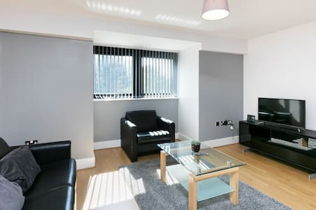 -1 Bed Apartment, Arena View-Central Birmingham -
