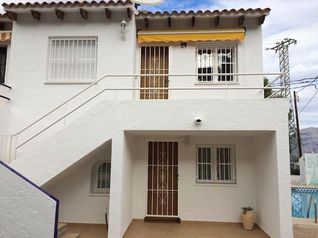 Vista Bahia II