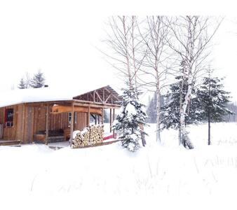Le camp rouge - Sacré-Coeur - Cottage