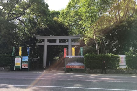 8min walk to the Ropponmatsu Station! - Chuo Ward, Fukuoka - 公寓