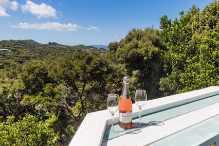 Sneaky Peek private hideaway in sunny Northland - Kerikeri - House